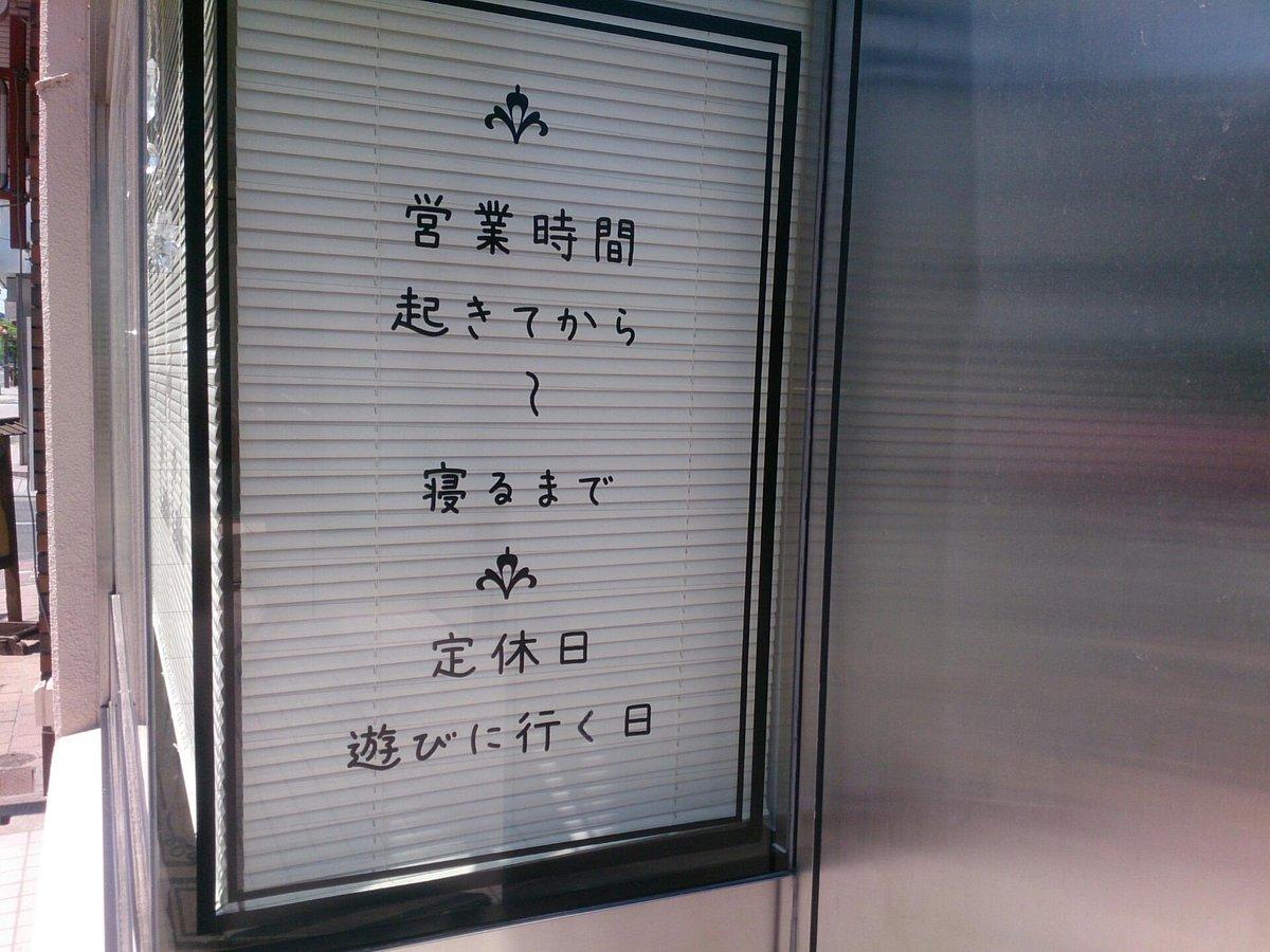 こういう寛容さが日本には必要