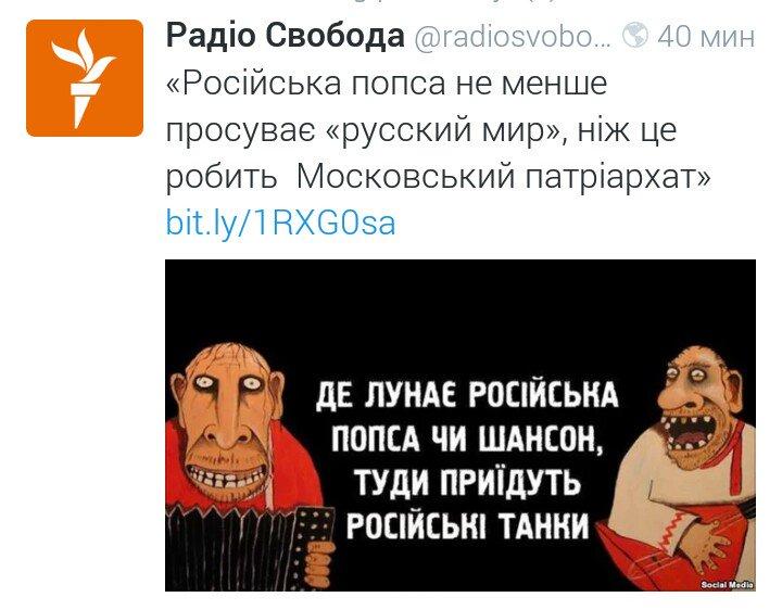 Во Львове запретили выступать артистам, поддерживающим агрессию России - Цензор.НЕТ 7992