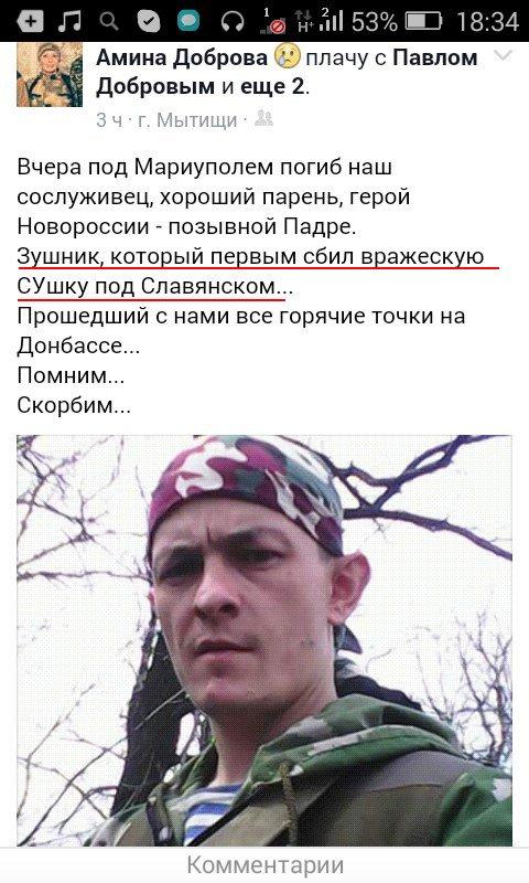 Российские военные устроили поножовщину на Донбассе: 1 оккупант ликвидирован, 2 ранены, - разведка - Цензор.НЕТ 1786