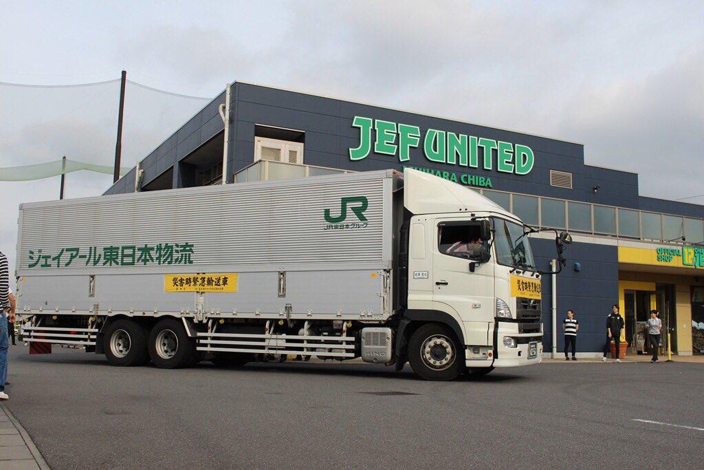 """藤嶋栄介 on Twitter: """"JR東日本..."""