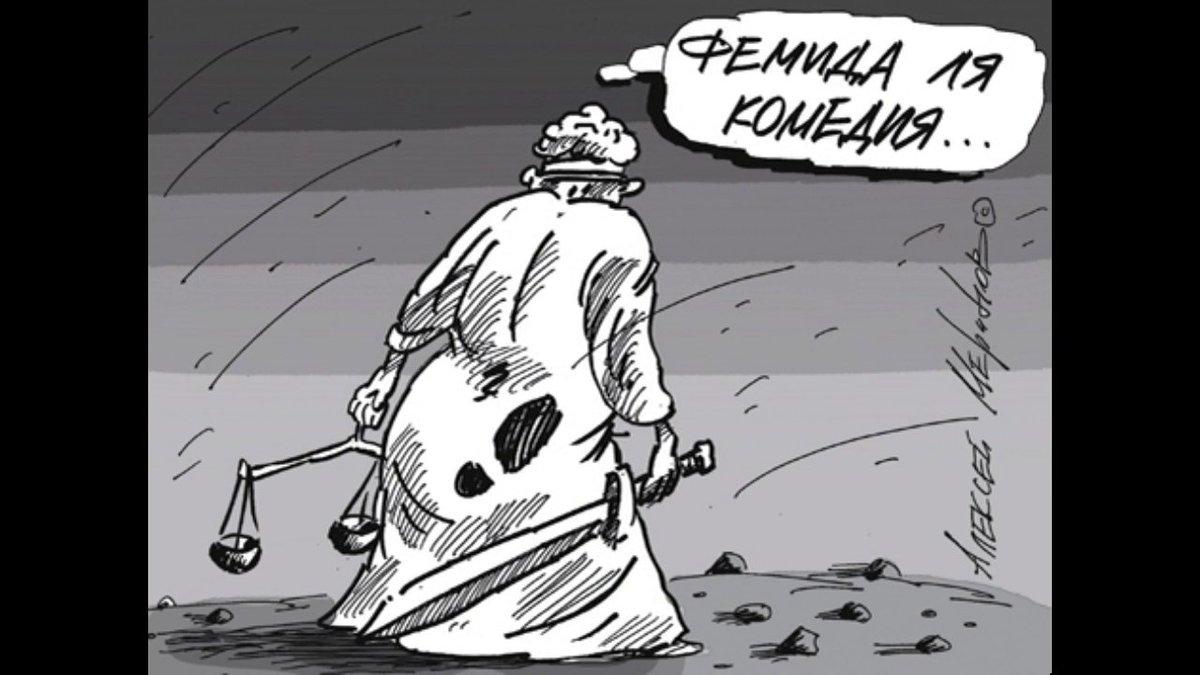 Нацагенство по коррупции должно разобраться с офшорами Данилюка, - Гройсман - Цензор.НЕТ 2477