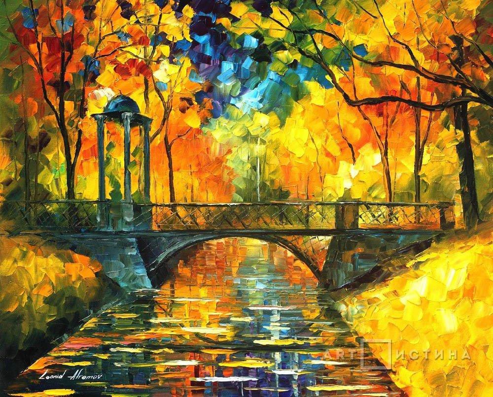 осенний пейзаж художник афремов картины фото знали наши