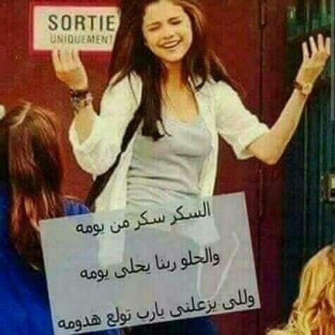 Ana Moza We Bas On Twitter