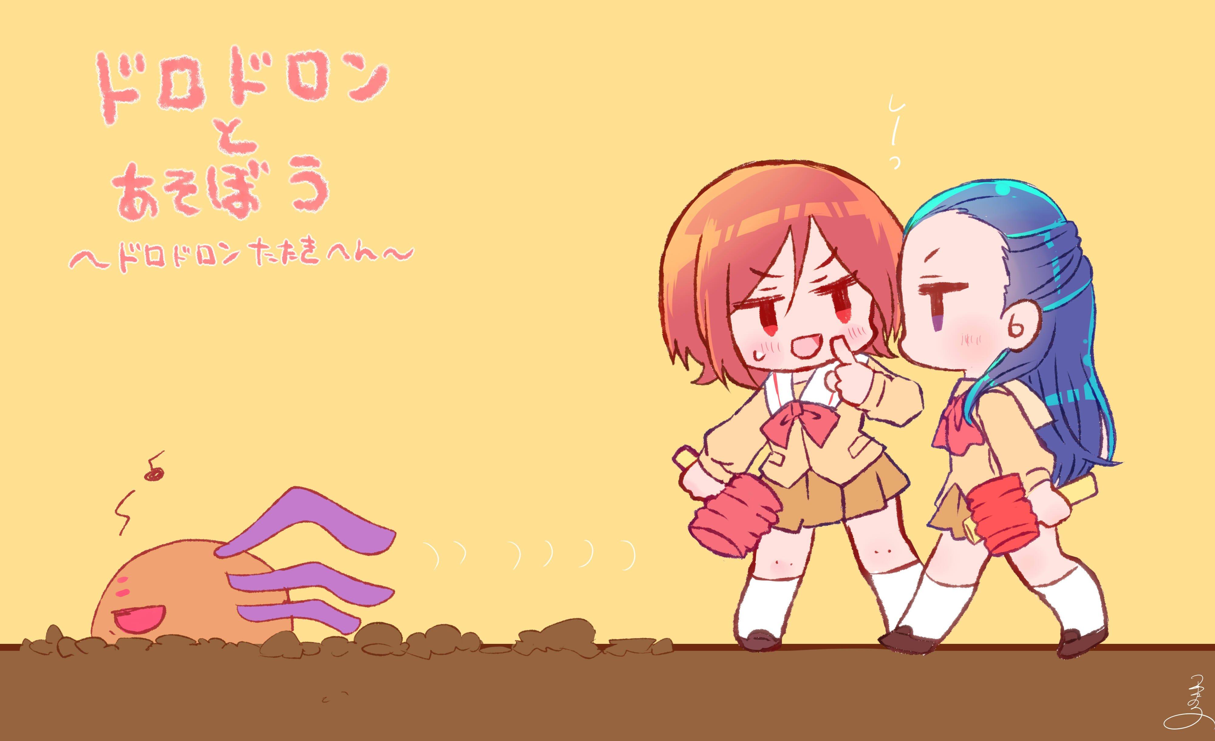 こまつつま子 (@koma_2mako)さんのイラスト
