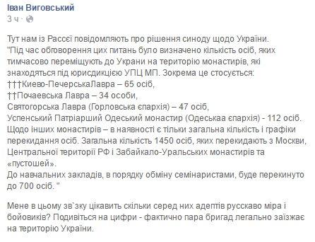 Командующий ЧФ РФ Витко отрицает получение писем с обвинениями от украинской прокуратуры - Цензор.НЕТ 1153