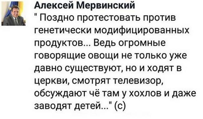 Командующий ЧФ РФ Витко отрицает получение писем с обвинениями от украинской прокуратуры - Цензор.НЕТ 9442