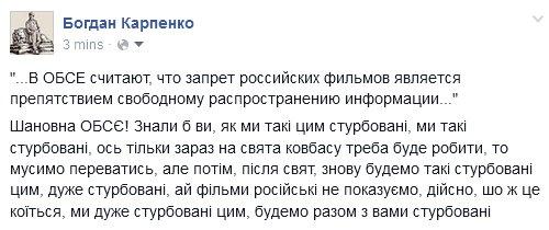 """Россия отложила суд по """"долгу Януковича"""" в ответ на просьбу нового Кабмина, - Силуанов - Цензор.НЕТ 5788"""