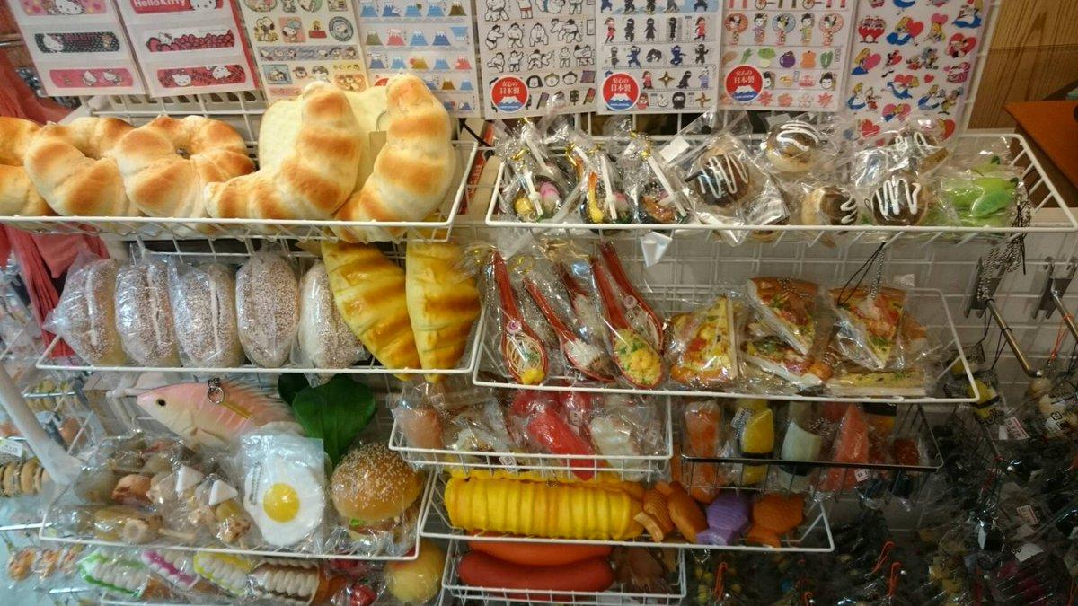 今大人気の食品サンプルストラップ、大量に入荷しました~☆ ↓本日割引券表示中ですhttp//r.goope.jp/harajuku/coupon RTお願いします(^人^) 原宿 アクセサリー