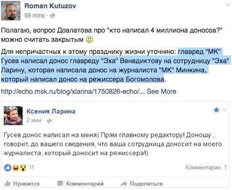 Киев направил Берлину ноту протеста из-за визита немецких политиков в оккупированный Крым, - посол - Цензор.НЕТ 5790