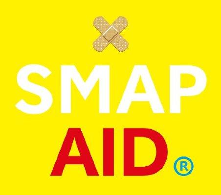 #SMAP ありがとう♪ 自律神経が整う歌♪ こちらのアルバムに入っています。 #SMAPAID ありがとう <br>http://pic.twitter.com/LX8lbgWR4q