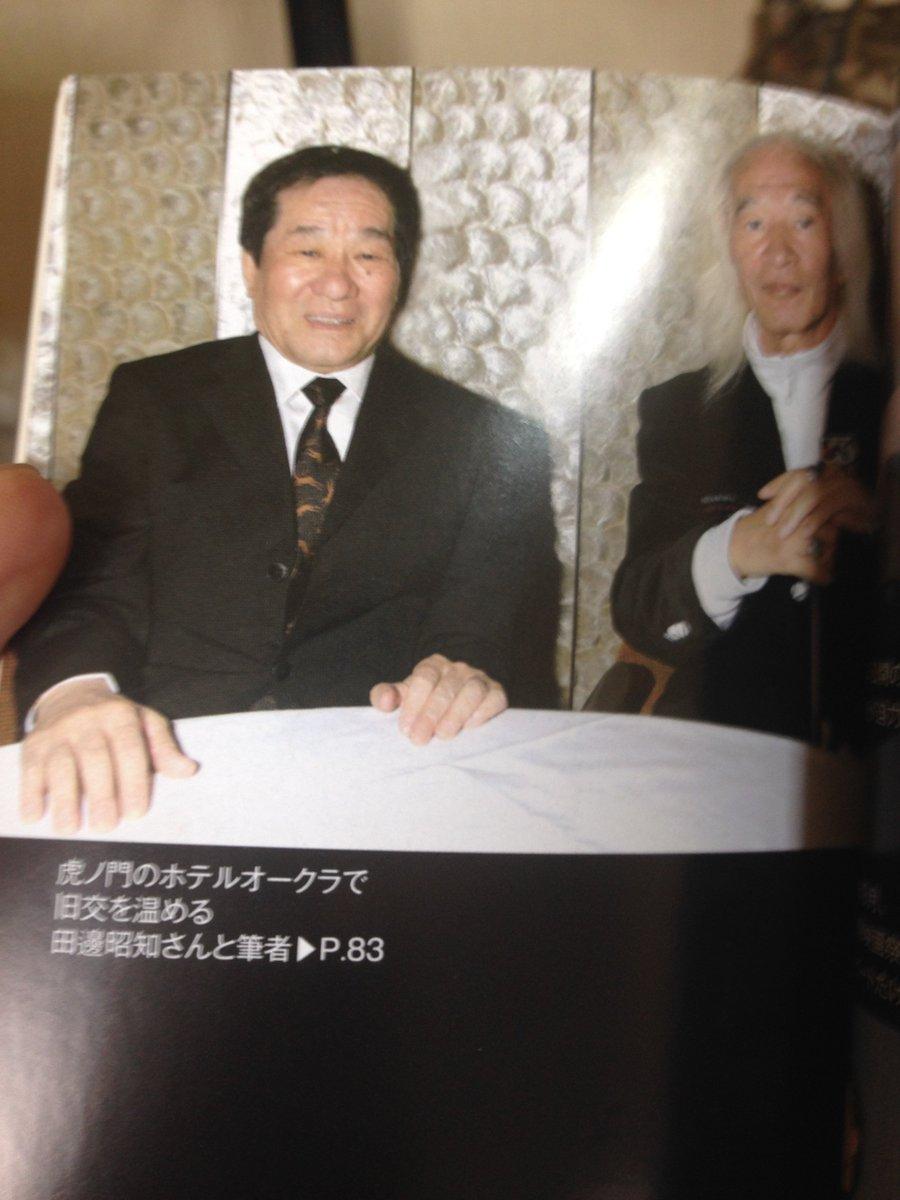 田邊昭知社長の経歴がスゴい!息子が巣立って小林麻美と離婚危機? | Qlioplus