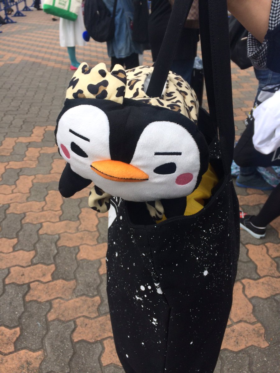 This is qt! She hang Penpen tissue case on her bag