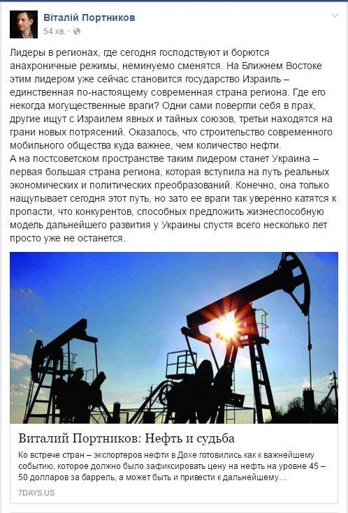 МЧС РФ не будет тушить российский танкер в Каспийском море - Цензор.НЕТ 6864