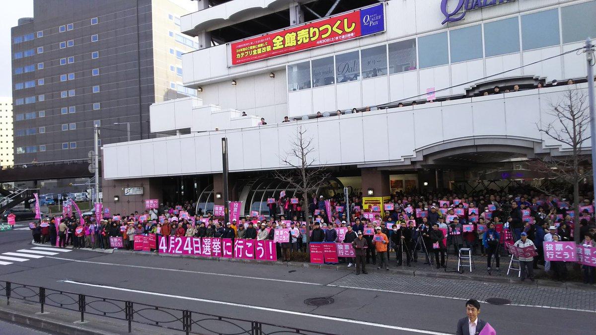 落選した池田まきさんを応援した人の一覧が豪華 [無断転載禁止]©2ch.net->画像>92枚
