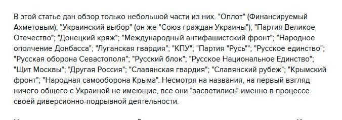 НАТО разместит в Литве международный батальон. Нельзя исключить агрессию РФ, - министр обороны Юозас - Цензор.НЕТ 8673