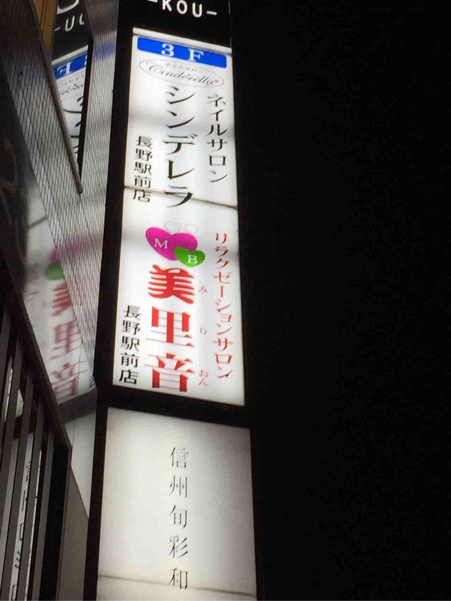 長野駅前でシンデレラとミリオンが並び立ってるとは(違) https://t.co/sz7dE0YmYh