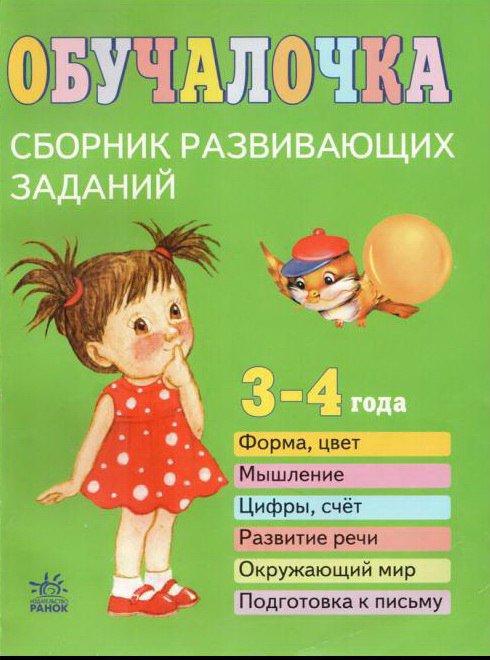 pdf A new