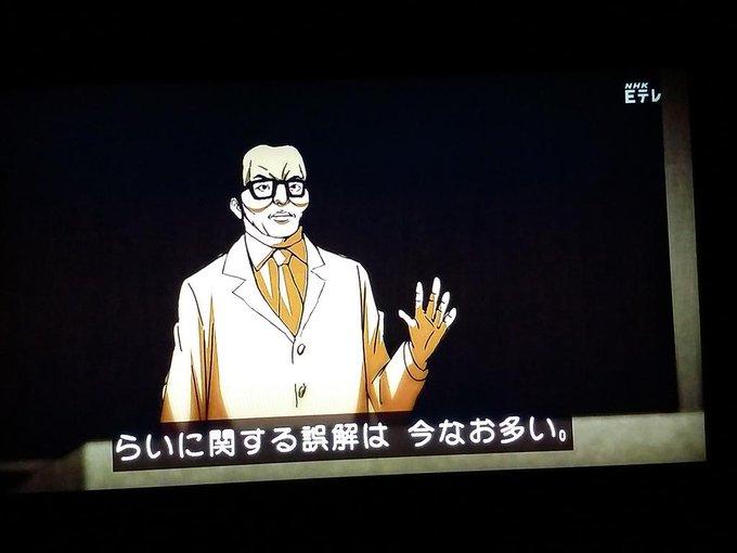 NHK #ETV特集 「らいは不治にあらず~ハンセン病 隔離に抗(あらが)っ ...