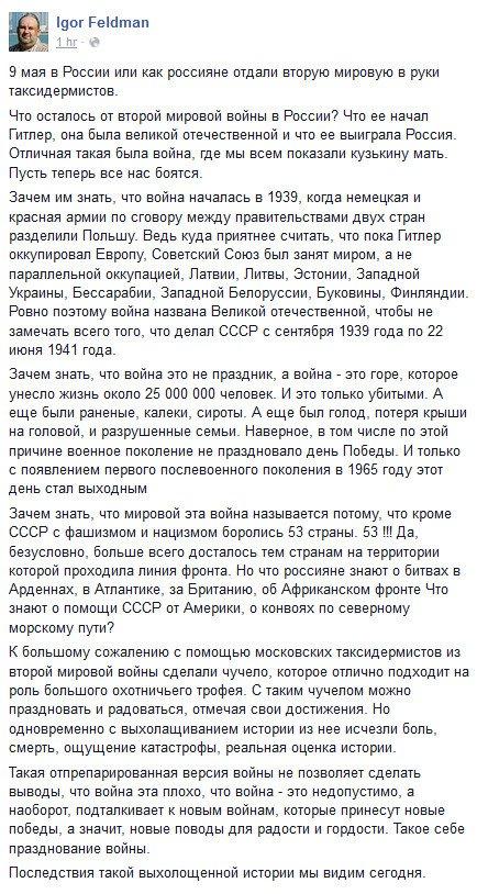 Оккупационные власти Севастополя хотят установить вместо Ледового дворца надувной каток - Цензор.НЕТ 7569