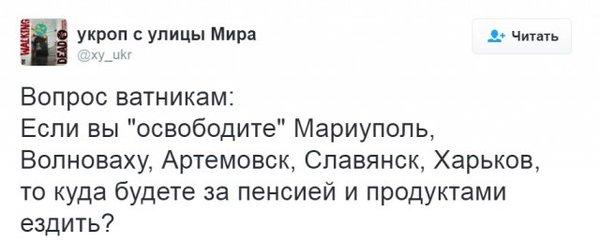 За сутки 41 обстрел. Террористы наносили огневые удары в направлении Авдеевки из крупнокалиберных минометов, - пресс-центр АТО - Цензор.НЕТ 9630