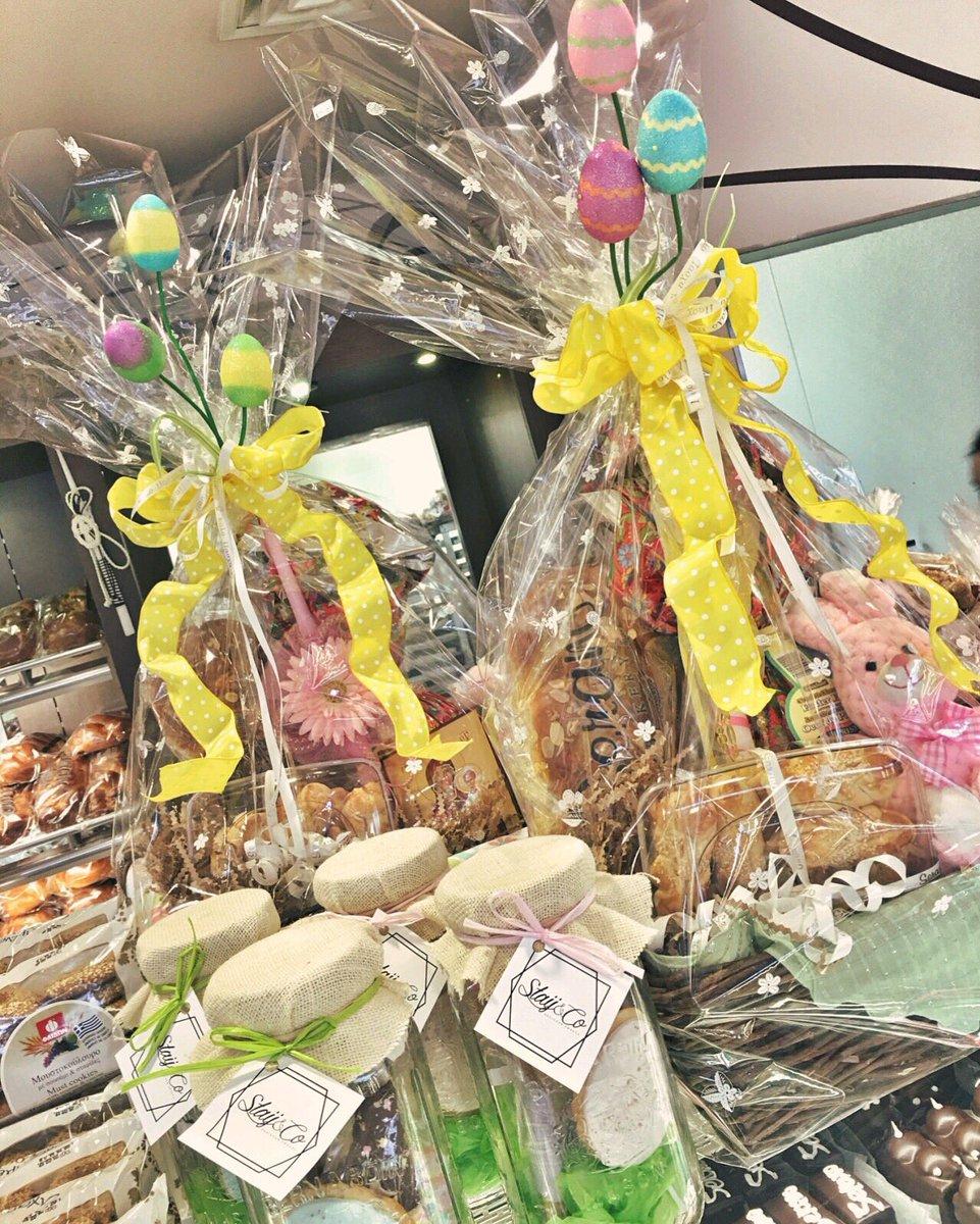 Serano bakery on twitter our easter baskets are the perfect serano bakery on twitter our easter baskets are the perfect gift for your godchild lambatha tsoureki koulourakia chocolate easteregg negle Choice Image