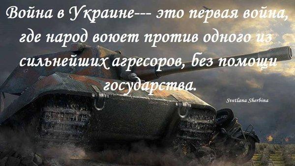 За прошедшие сутки бойцы ВСУ несколько раз открывали ответный огонь, но только из разрешенного вооружения, - спикер штаба АТО - Цензор.НЕТ 8913