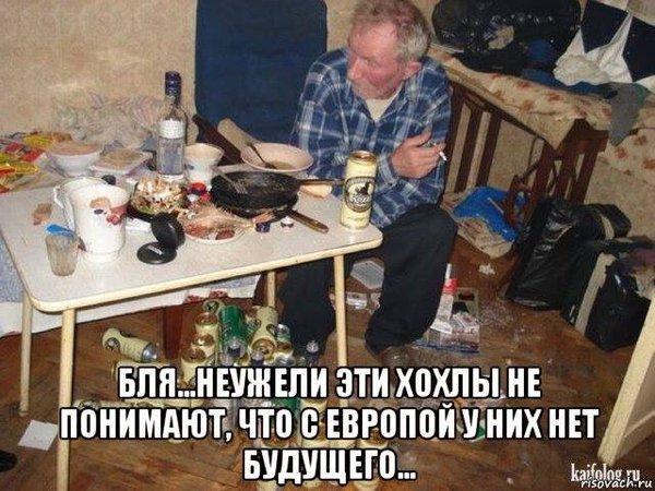 3 российских военных дезертировали на Луганщине, - Минобороны Украины - Цензор.НЕТ 687