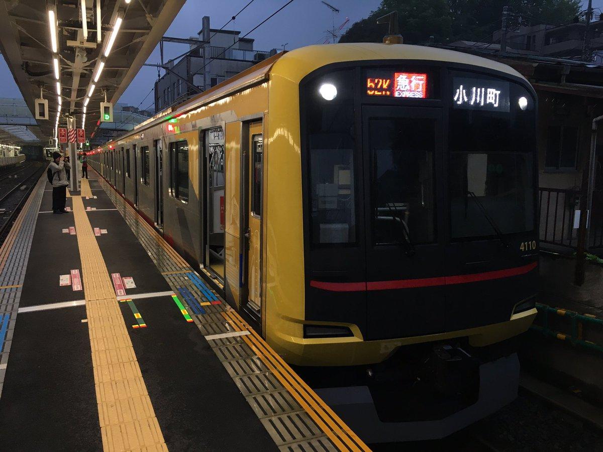 ヒカリエ号 急行 小川町なんということでしょう pic.twitter.com/Y3TcpODo1Q