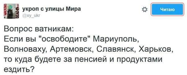 """""""Мене все встраівало в моїй країні, а хто не хоче тут жить, то п#здуй звідси"""", - репортаж из Марьинки – города на линии огня - Цензор.НЕТ 2626"""