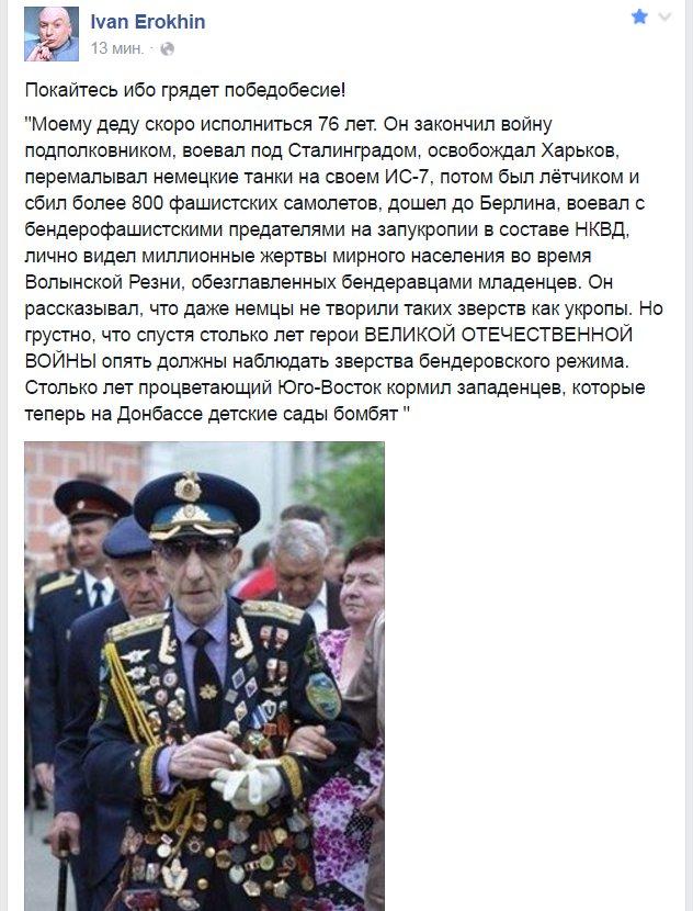 Санкции могут быть сняты с России, когда она выполнит минские соглашения, - Обама - Цензор.НЕТ 9301