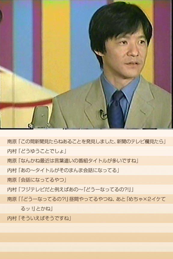 """ひら on Twitter: """"→ ※時事ネタ..."""
