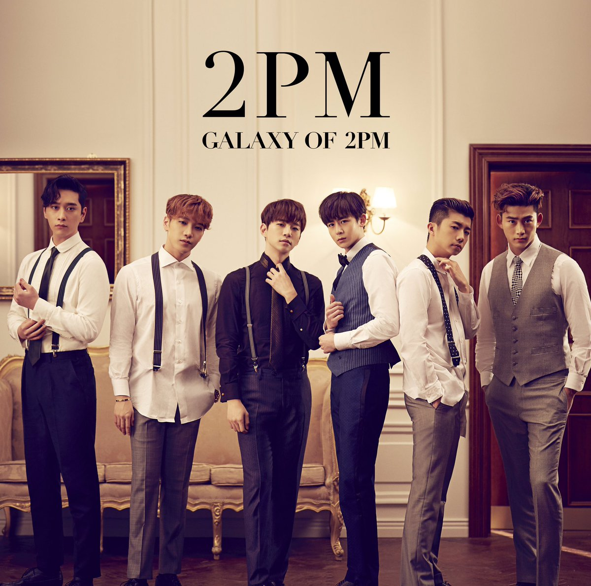 Image result for 2pm