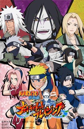 Naruto Shippūden – Ultimate Ninja Blazing: Les pré-enregistrements sont ouverts