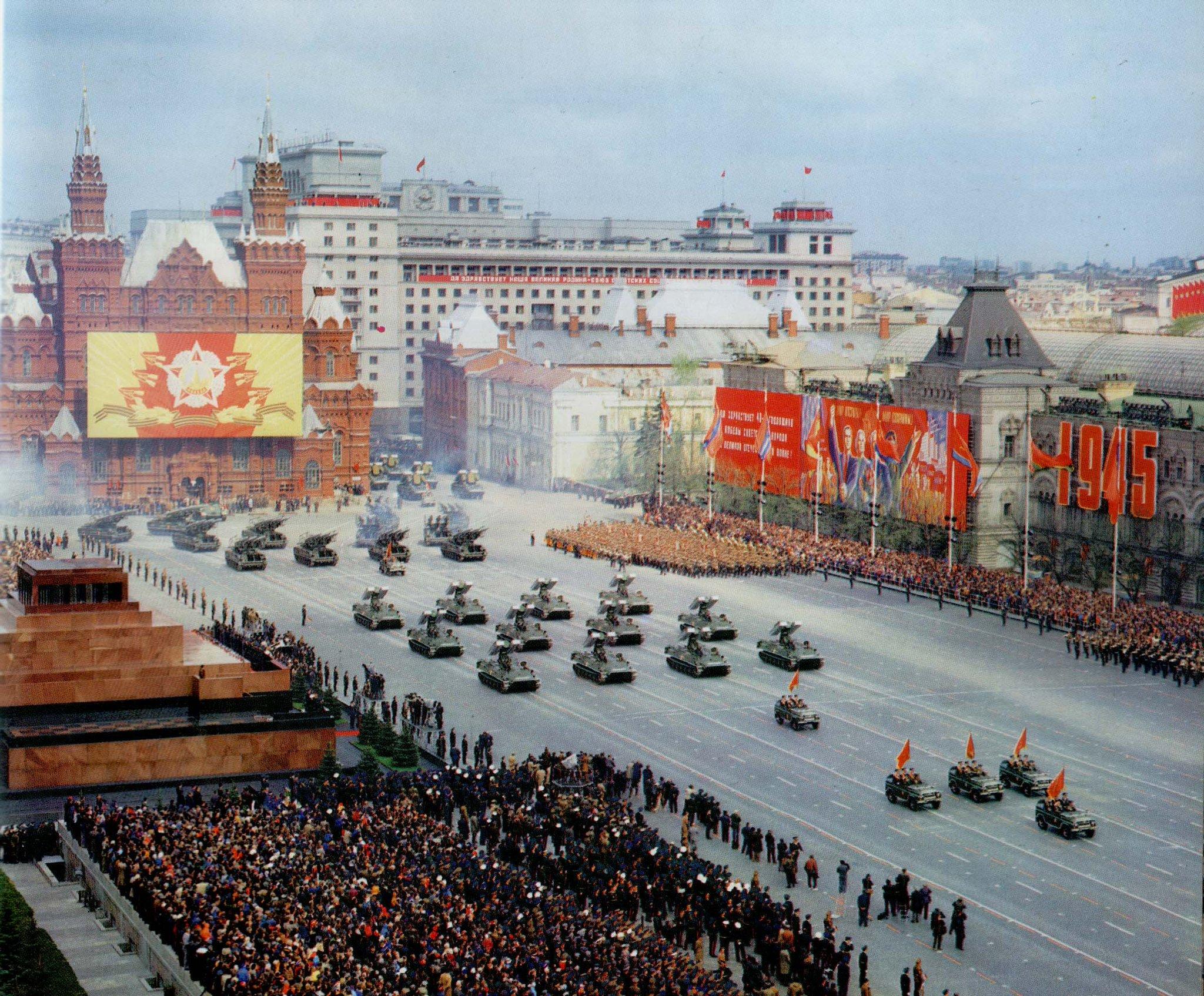 Открытка парад победы