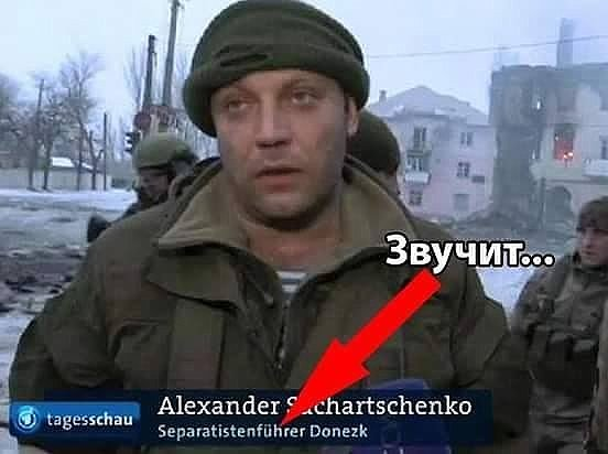 Боевики продолжают вооруженные провокации. Обстреляны Марьинка и Тарамчук, - пресс-центр штаба АТО - Цензор.НЕТ 5079