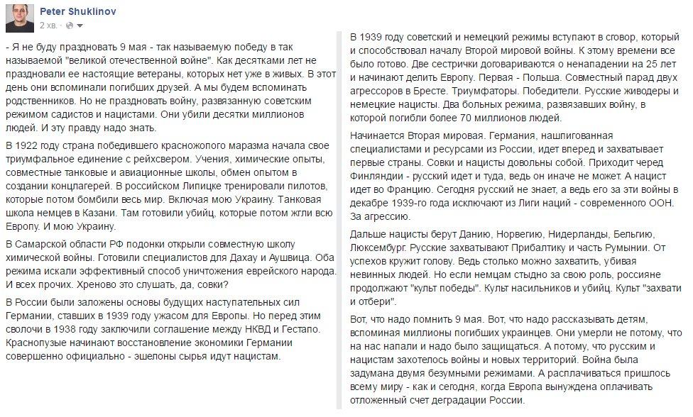 МИД России обвиняет немецкие СМИ в искажении ситуации в оккупированном Крыму - Цензор.НЕТ 9806