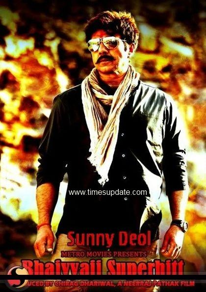 movies blog sunny deol - photo #42