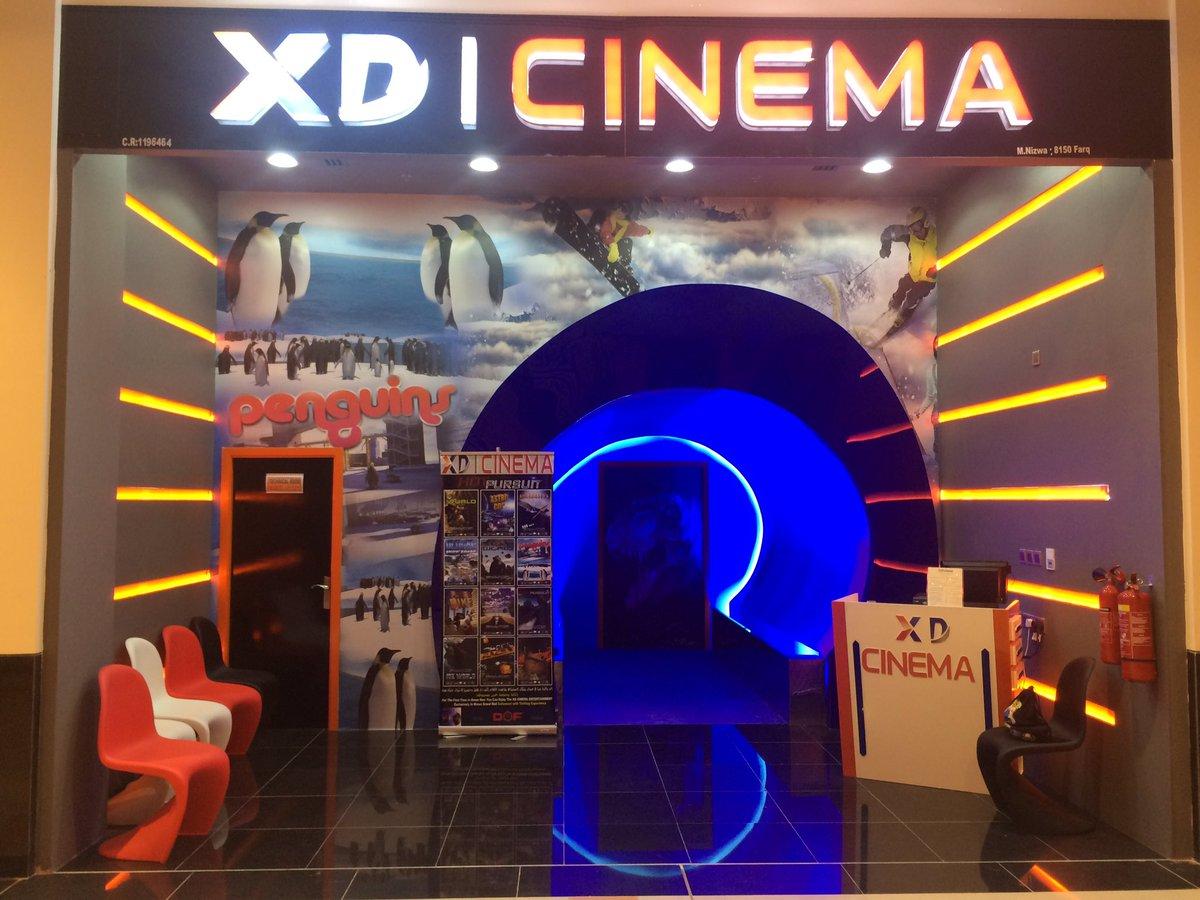 تعليقات حول Grand Cinema مدينة 7
