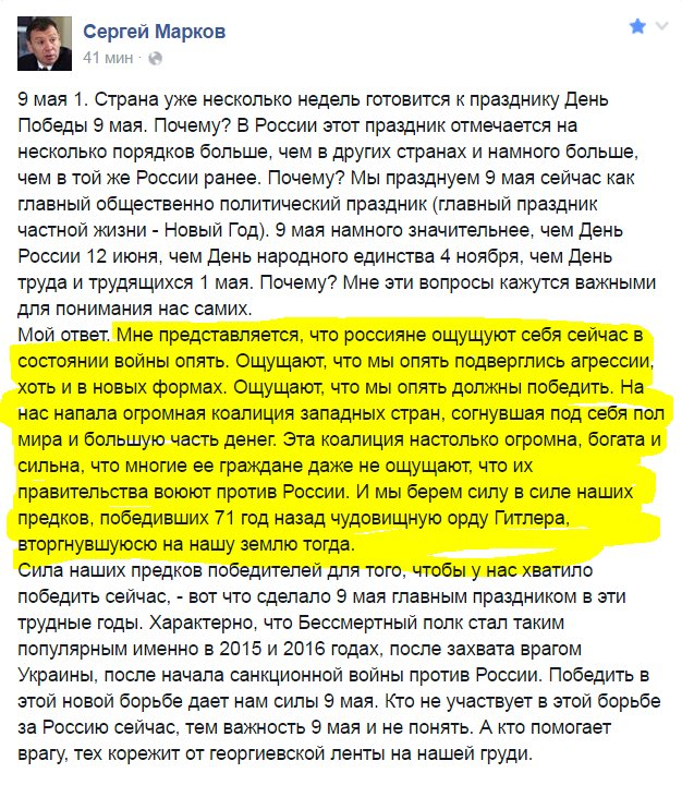 МИД России обвиняет немецкие СМИ в искажении ситуации в оккупированном Крыму - Цензор.НЕТ 5888