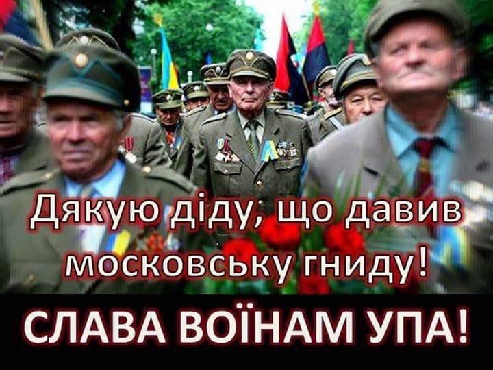 За минувшие сутки боевики 12 раз обстреливали позиции украинских воинов, применяя БМП, гранатометы и запрещенные минометы, - пресс-центр АТО - Цензор.НЕТ 7829