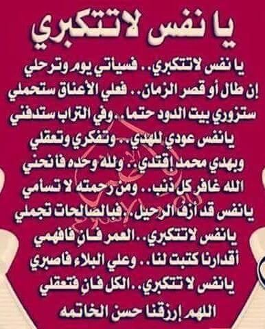 عبدالله العاطفي على تويتر