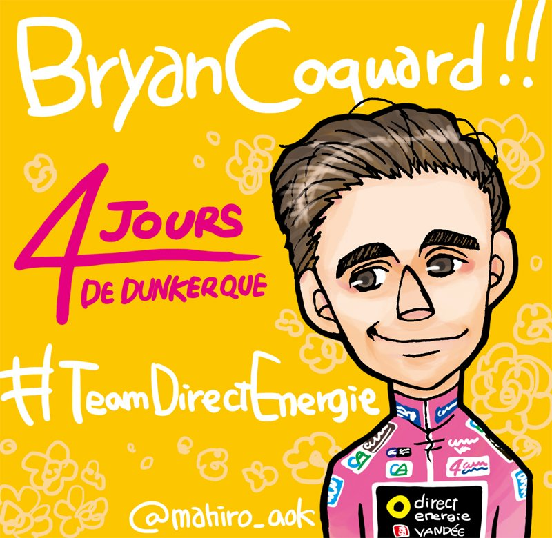 Chapeau @bryancoquard et @TeamDEN_fr !! I was really excited these 4 days!! #4JDD #AllezDirectEnergie #この人描くの難しい https://t.co/lHGPB1yXqr