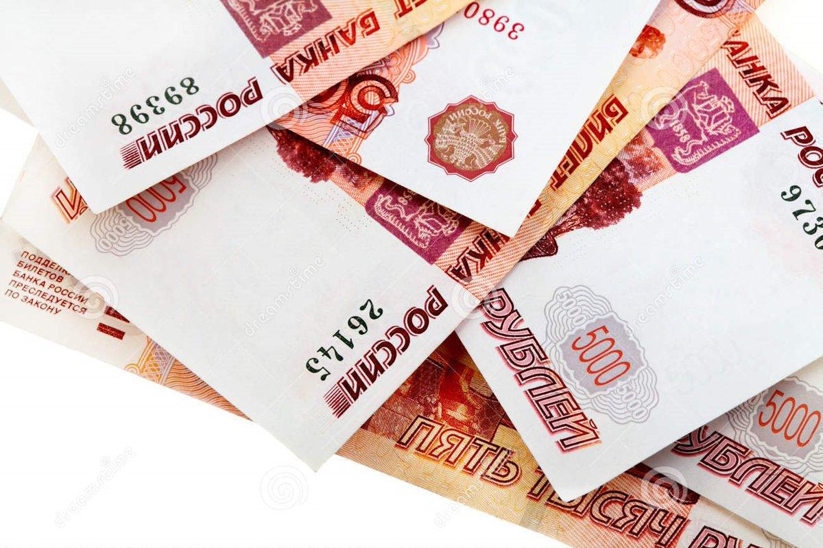Взять займ в Санкт-Петербурге