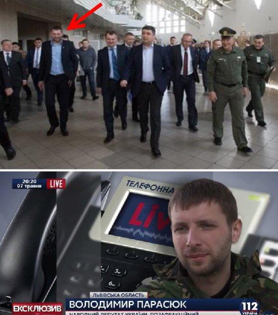 """Порошенко провел """"конструктивную встречу"""" с Москалем - он и дальше будет """"решительно бороться с контрабандой"""" - Цензор.НЕТ 656"""