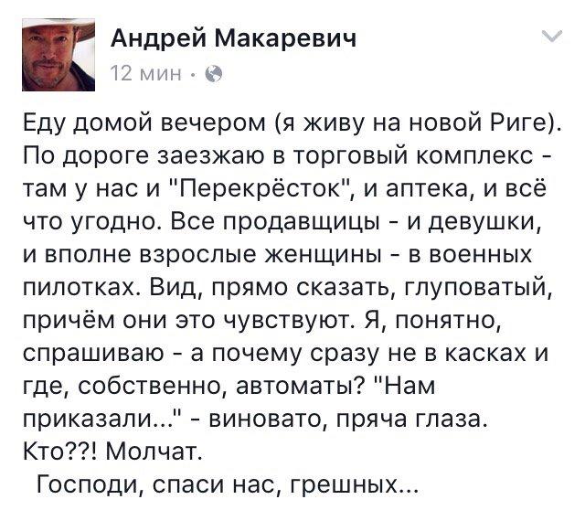 Николаевские полицейские задержаны по подозрению в ограблении ювелирного магазина - Цензор.НЕТ 7638