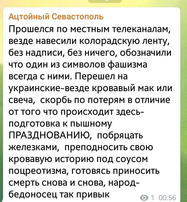 За минувшие сутки боевики 5 раз обстреливали украинские позиции на мариупольском направлении, - пресс-офицер - Цензор.НЕТ 2253