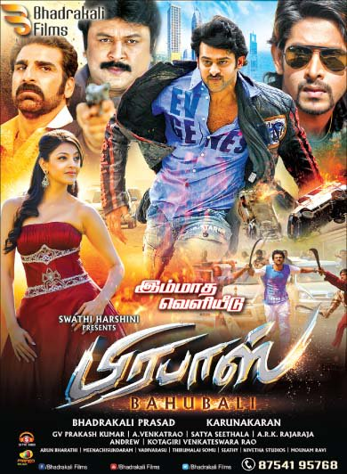 2016 tamil dubbed movies