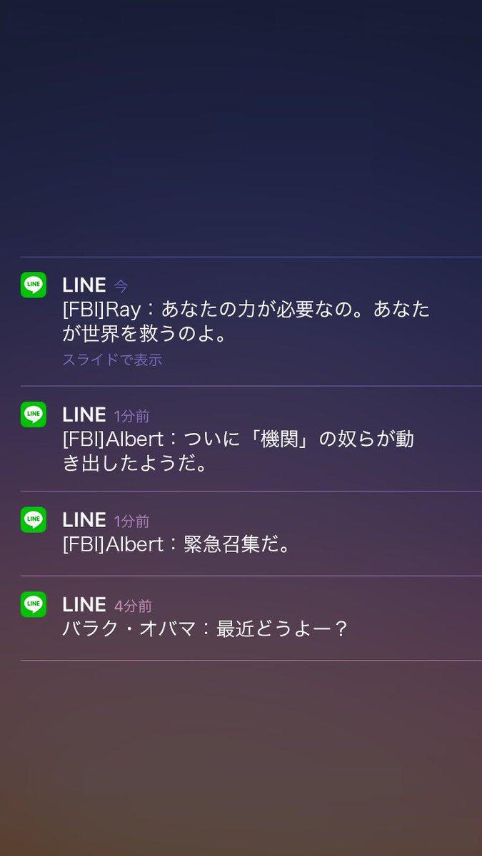 氏くん on Twitter: