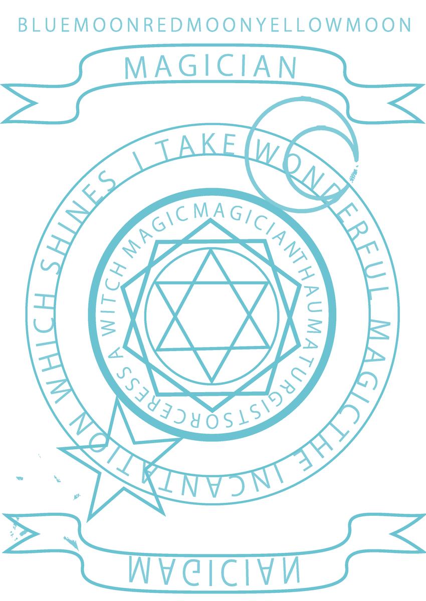 Mike Clearpalette 日曜日イラスト投稿 Twitter પર 過去作品を掘り出し 魔法陣 ロゴ イラスト完成 イラスト基地 絵描きの輪 絵描きさんと繋がりたい 魔法陣 星 ゆめかわいい 病みかわいい ロゴ T Co Qytxuvlvh8