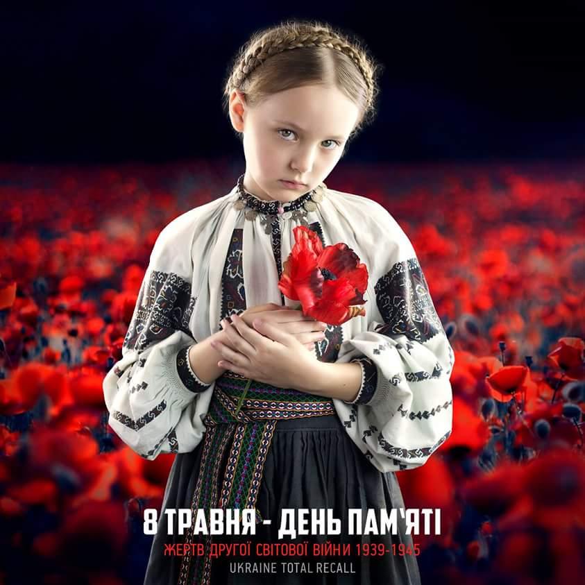 За минувшие сутки боевики 12 раз обстреливали позиции украинских воинов, применяя БМП, гранатометы и запрещенные минометы, - пресс-центр АТО - Цензор.НЕТ 1642